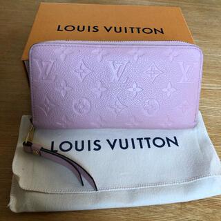 LOUIS VUITTON - 美品 正規品 ルイヴィトン アンプラント 新型ジッピーウォレット