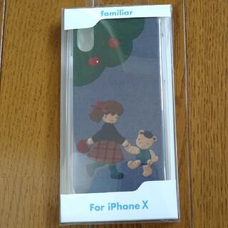 ファミリア(familiar)のファミリア iPhoneX ケース(iPhoneケース)