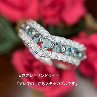 天然 アレキサンドライト ダイヤモンド リング 計0.56×0.45ct PT