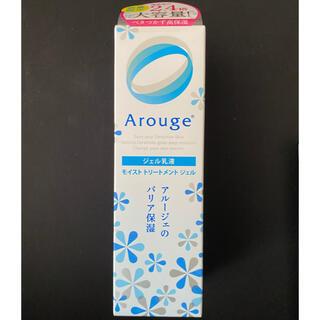 Arouge - Arouge ジェル乳液120ml
