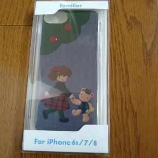 ファミリア(familiar)のpeach様専用 ファミリア iPhone 6S/7/8ケース(iPhoneケース)