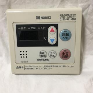 ノーリツ(NORITZ)のノーリツ 給湯器リモコン RC-7601M(その他)
