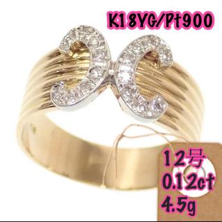K18 YG / Pt900 ダイヤモンドリング