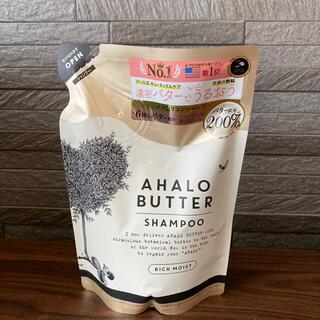 アハロバター(Ahalo Butter)のアハロバター リッチモイスト シャンプー(シャンプー)