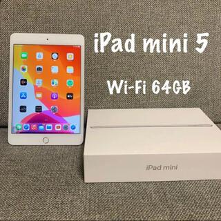 Apple - 美品ケース付●iPad mini5 シルバーWi-Fi 64GBmuqx2j/a