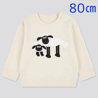 ユニクロ(UNIQLO)の【新品未使用】ユニクロ ベビー  ひつじのショーン スウェットシャツ 80(トレーナー)