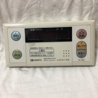 ノーリツ(NORITZ)のノーリツ 給湯器リモコン RC-7601S(その他)