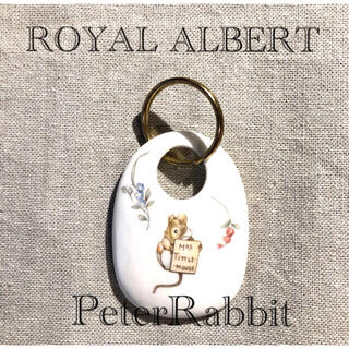 ROYAL ALBERT - ROYAL ALBERT❇︎ピーターラビット❇︎キーホルダー