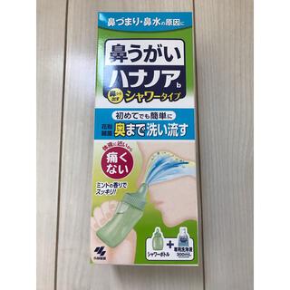 コバヤシセイヤク(小林製薬)のハナノアb(日用品/生活雑貨)