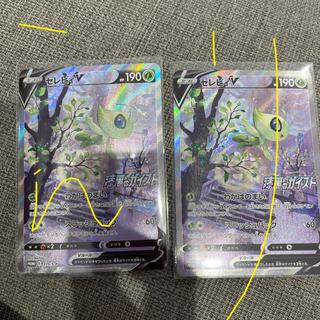 ポケモン(ポケモン)のポケモンカード セレビィV  プロモ 漆黒のガイスト 2枚(シングルカード)