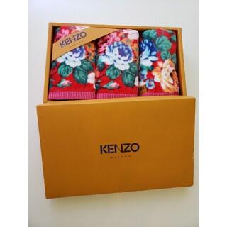 ケンゾー(KENZO)のKENZOウォッシュタオル新品(タオル/バス用品)