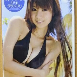 児玉菜々子 Seven's Sky DVD