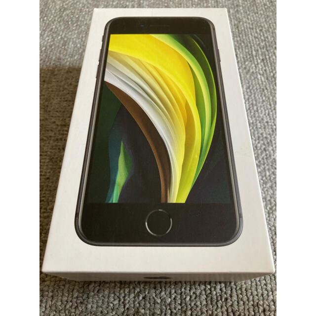 iPhone(アイフォーン)の【美品】iPhone SE 第2世代 (SE2) ブラック64GB SIMフリー スマホ/家電/カメラのスマートフォン/携帯電話(スマートフォン本体)の商品写真