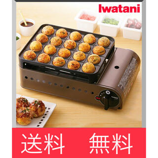 イワタニ(Iwatani)のカセットガスたこ焼器 スーパー炎たこ CB-ETK-1(たこ焼き機)