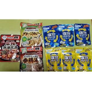 アジノモト(味の素)の味の素 1人前 麻婆豆腐 参鶏湯 グリーンカレー 塩分チャージ タブレット(レトルト食品)