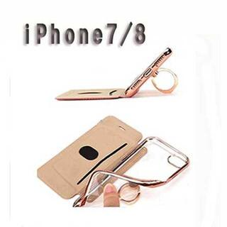 特別SALE!iPhone7/8 アイフォンケース 手帳型 クリア×レザー調