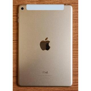 Apple - ipad mini 4 wifi+ cellular 16GB SIMフリーAU