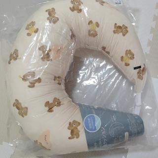 futafuta - 授乳クッション クッション フタフタ くま futafuta バースデイ 冷感