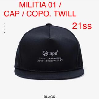 W)taps - MILITIA 01 / CAP / COPO. TWILL 黒