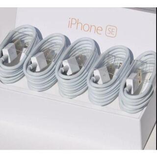 5本入り iPhone 充電器 ライトニングケーブル4