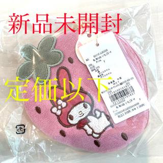 メゾンドフルール(Maison de FLEUR)の☆新品未開封・タグ付☆メゾンドフルール☆ Melody いちごポーチ(ポーチ)