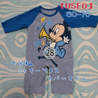 ディズニー(Disney)の【USED】㉘60~70サイズ☆Disnyミッキーカバーオール☆まとめ値引🆗(カバーオール)