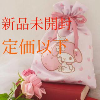メゾンドフルール(Maison de FLEUR)の☆新品未開封・タグ付☆メゾンドフルール☆ マイメロディいちご巾着(ポーチ)
