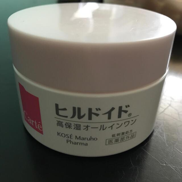 KOSE(コーセー)のKOSE☆高保湿オールインワン☆ コスメ/美容のスキンケア/基礎化粧品(オールインワン化粧品)の商品写真