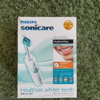 フィリップス(PHILIPS)のSonicare HX6732/05color: WHITEクリーニング技(電動歯ブラシ)