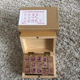 新品未使用☆ 木製スタンプ 15個入り(印鑑/スタンプ/朱肉)