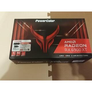 RADEON RX6900XT