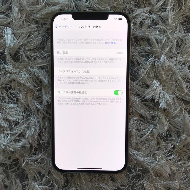 Apple(アップル)のiPhone12 pro max 128GB ゴールド simロック解除 スマホ/家電/カメラのスマートフォン/携帯電話(スマートフォン本体)の商品写真