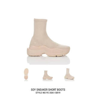 Yellow boots - yello soy sneaker short boots