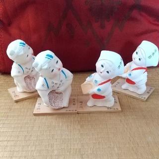 ふるさと人形 4体セット(置物)