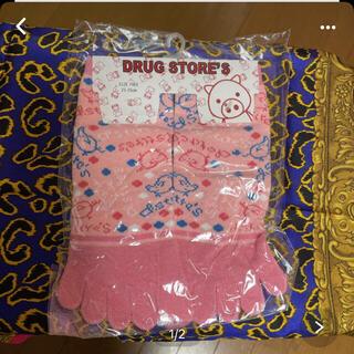 ドラッグストアーズ(drug store's)のちゃーちゃん様専用出品(ソックス)