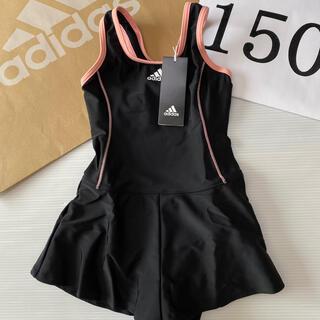 アディダス(adidas)のアディダス 水着 150 ワンピース 新品 ♡ ナイキ プーマ ミズノ アンダー(水着)