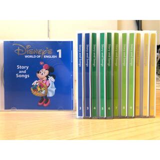 Disney - DWE story and songs CD
