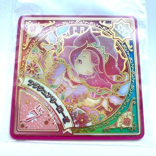 アイカツ(アイカツ!)のアイカツプラネット スイング シークレット メイサ ラグジュアリーローゼ セット(シングルカード)