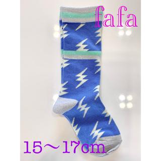 フェフェ(fafa)の【新品未使用】フェフェ♡15〜17cm ラメ靴下(靴下/タイツ)