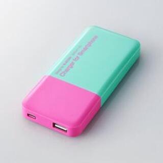 エレコム ELECOM 3000mAh モバイルバッテリー