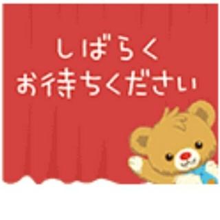 ♡Mina♡様♥️専用ページ♥️(スリッポン)