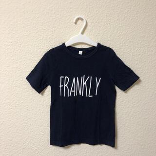 ナルミヤ インターナショナル(NARUMIYA INTERNATIONAL)のナルミヤインターナショナル ♡*° キッズ 半袖 Tシャツ 110(Tシャツ/カットソー)