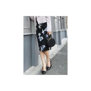 rienda - リエンダ 刺繍 膝下 スカート