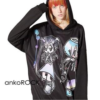 アンコロック(ankoROCK)のリアル中二版天使と悪魔プルオーバーパーカー(パーカー)