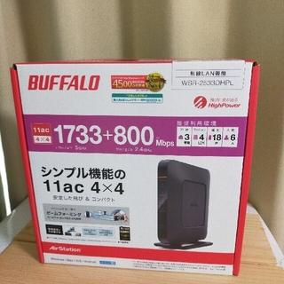 Buffalo - ルーター