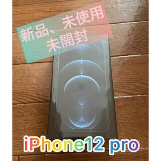 Apple - iPhone12 Pro 256