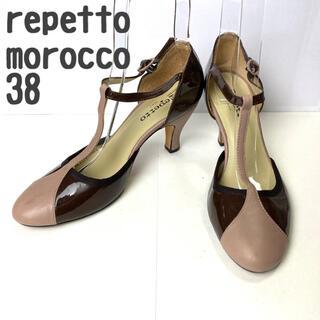 レペット(repetto)のrepetto レペット セパレートパンプス バイカラー モロッコ製 異素材(ハイヒール/パンプス)