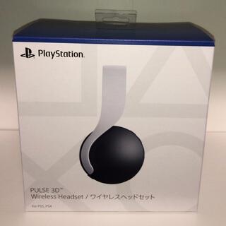 SONY - 新品未開封 SONY PULSE 3D ワイヤレスヘッドセット