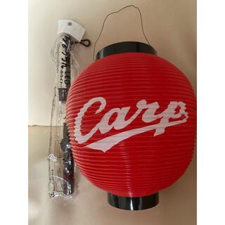 ヒロシマトウヨウカープ(広島東洋カープ)の広島東洋カープ 提灯(記念品/関連グッズ)