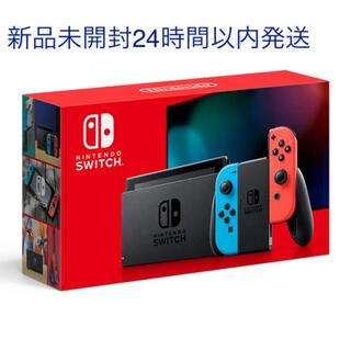 Nintendo Switch - Switch 新品 ネオン 新型 保証あり